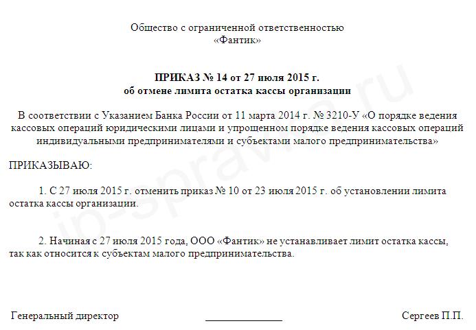 Сроки выплаты зарплаты и оплаты ндфл за декабрь 2019