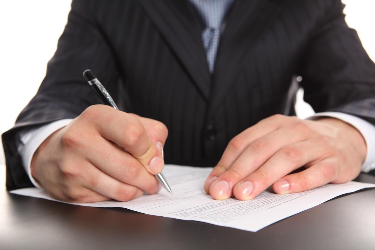 Торговый сбор уведомление о снятии с учета сроки