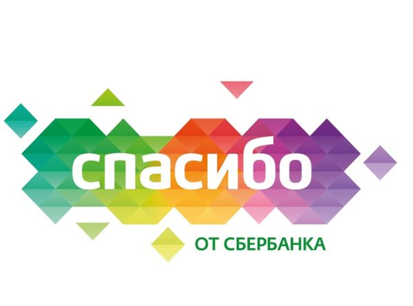 Логотип программы «Спасибо от Сбербанка»