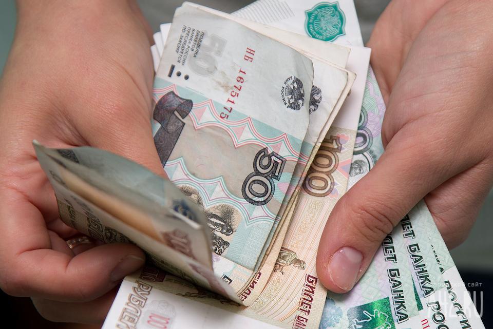 Выплаты приравненые к зарплате