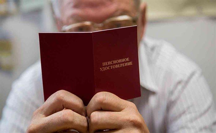 Увеличение пенсионного возраста в России с 2019 года— причины и возможные последствия