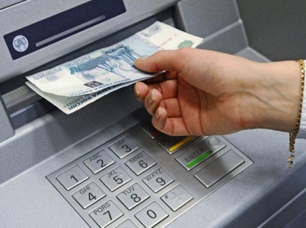 Получение денег из банкомата