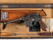 Наградное оружие