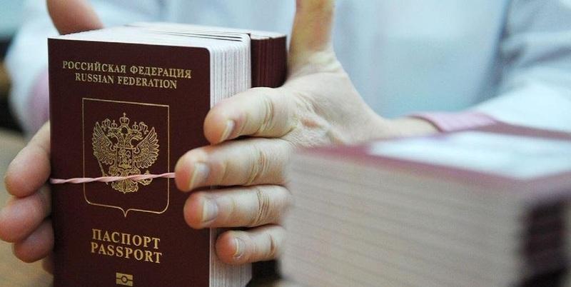 Крым паспорт РФ