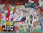 Фальсификат аптека