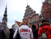 Туризм россияне