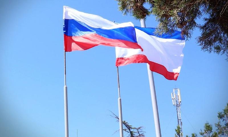 Крымский флаг