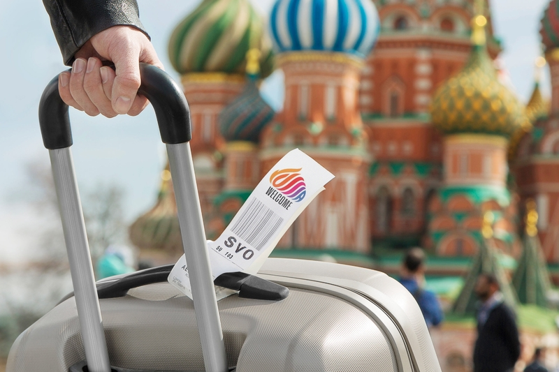 Туризм РФ