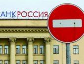 Санкции банк