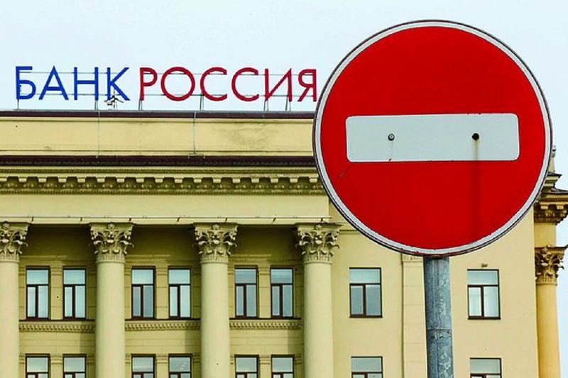 Новая информационная база поможет кредитным организациям в случае новых санкций