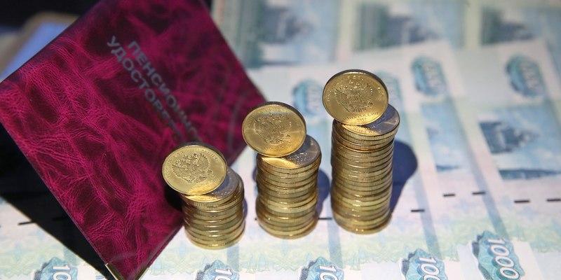 Рост пенсий