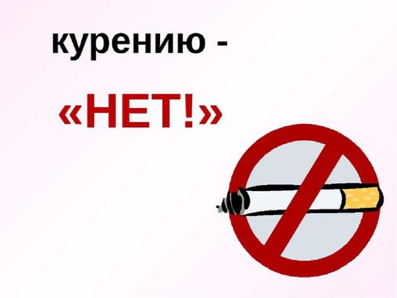 Доказано негативное влияние на здоровье людей вейпов и электронных сигарет