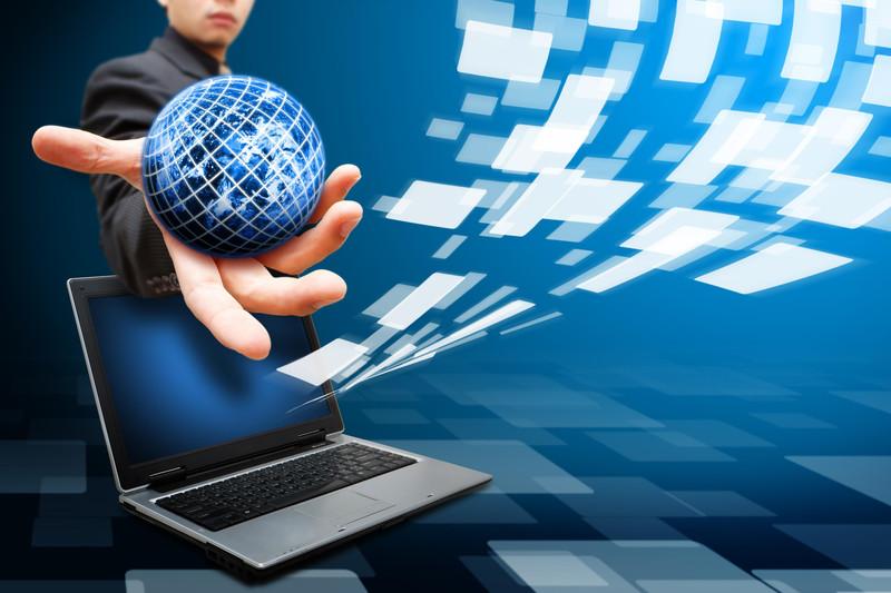 Интернет личные данные