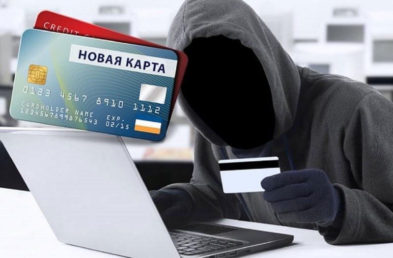 Мошенники грабят граждан, используя методы социальной инженерии