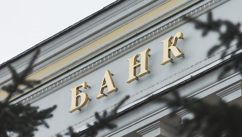 Банки РФ