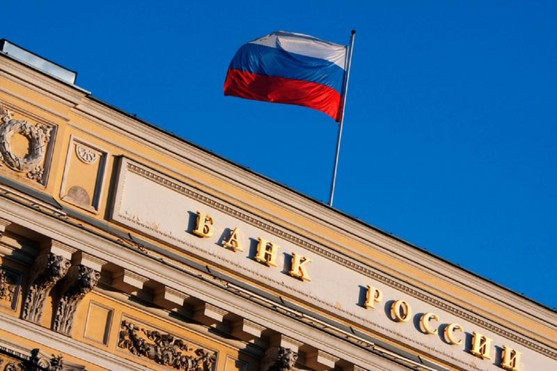 В банке РФ