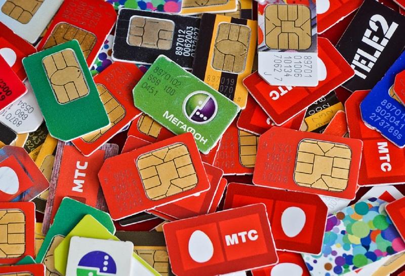 За нелегальное распространение сим-карт будут выписываться штрафы