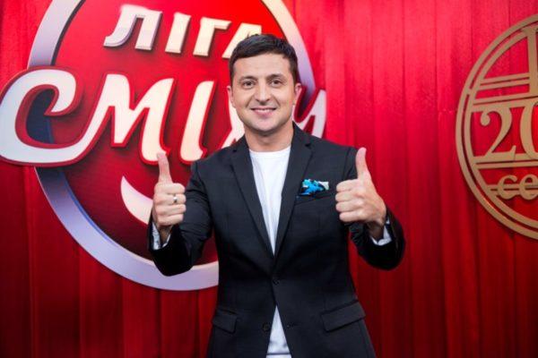 Владимир Зеленский в лиге смеха