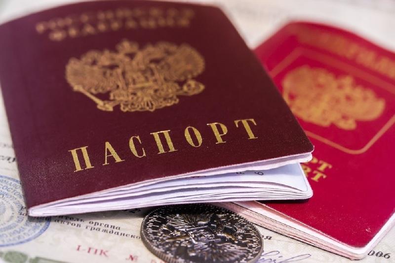 В СИЗО будут выдавать паспорта