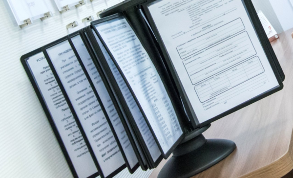 Образцы документов в ФНС