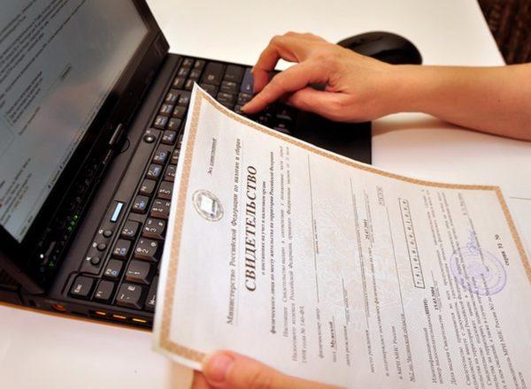 Свидетельство о регистрации ИП в руках