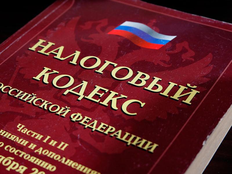 Российский бизнес протестует против отмены срока давности по налоговым преступлениям
