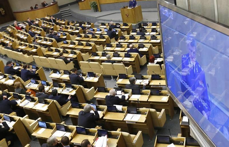 Госдума запретила передавать коллекторам взыскание долгов по коммунальным платежам