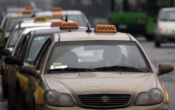 Частное такси
