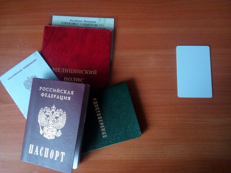 В России скоро перестанут выдавать бумажные паспорта
