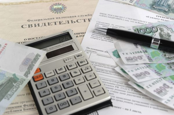 НДФЛ за работников (подоходный налог) в 2019 году