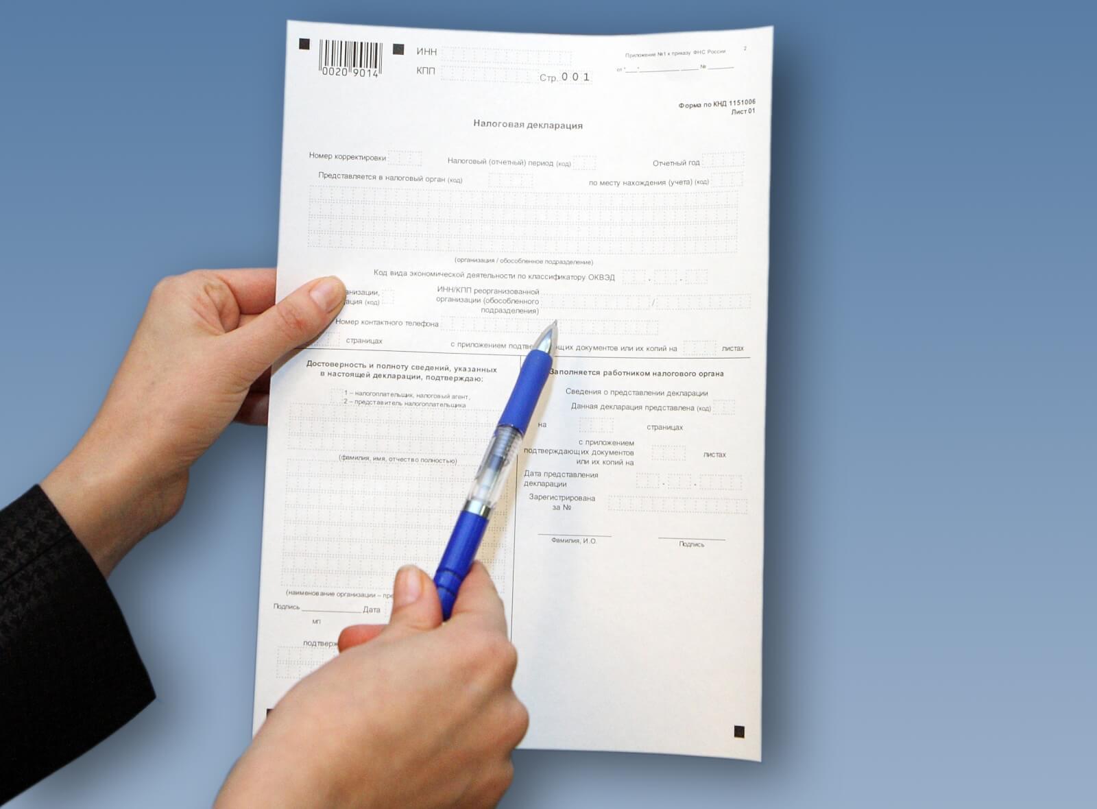 Налоговая декларация по УСН за 2019 год для ИП без работников: образец заполнения, скачать бланк