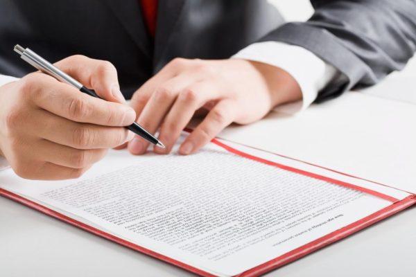 Труд по гражданско правовому договору