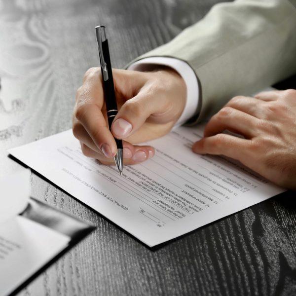 Форма Р21001- заявление на регистрацию ИП в 2019 году