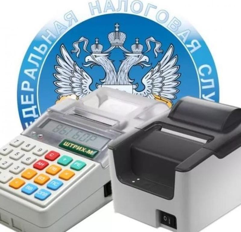При использовании ККТ чек должен содержать данные о лице, принявшем деньги