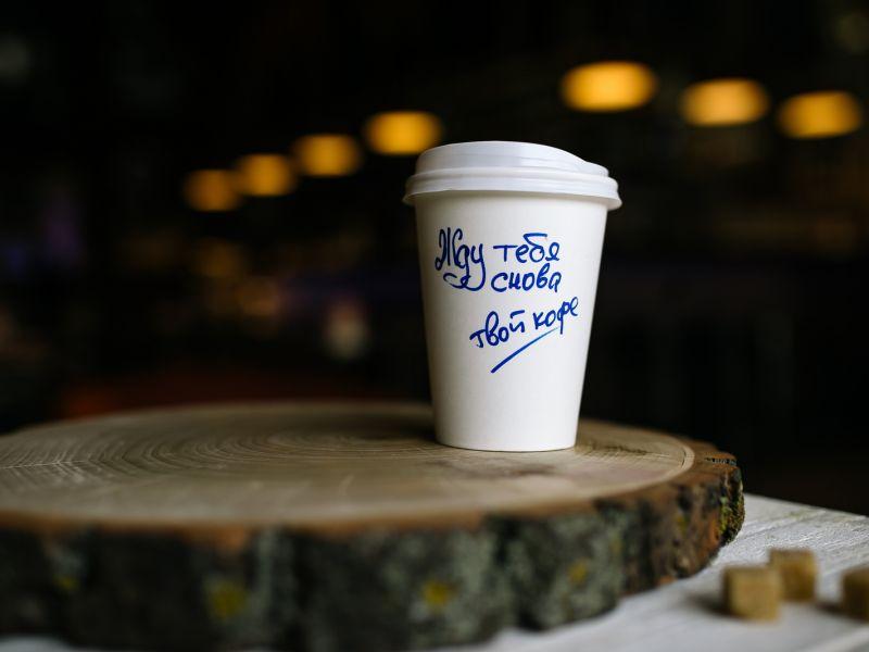 Бизнес-идея с Запада: мобильная кофейня на колёсах