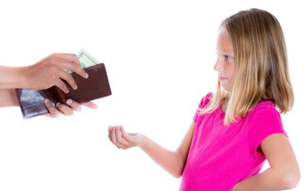 Девочка и кошелёк