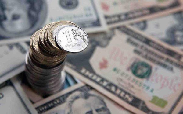 Рублёвые монеты