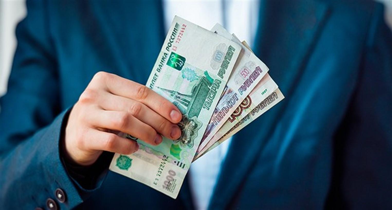 Зарплата: как установить, рассчитать и выплатить в 2019 году