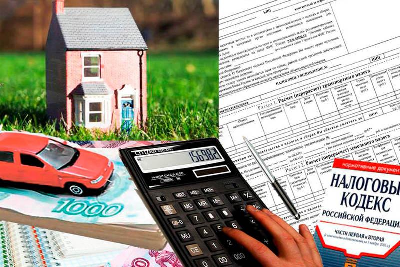 ФНС напомнила о новых правилах налогообложения имущества организаций
