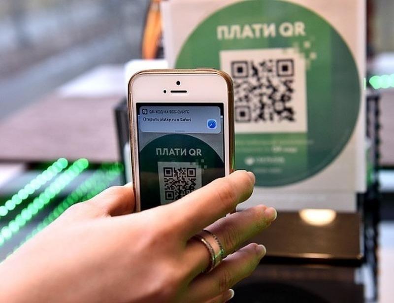 В России со следующего года можно будет рассчитываться за покупки и услуги по QR-коду