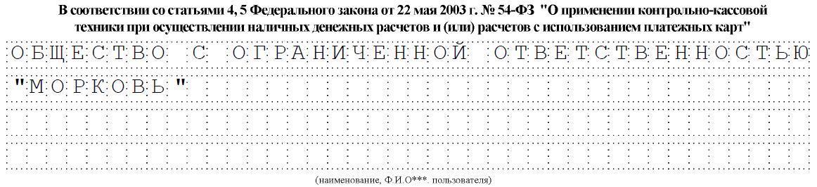 Заявление кнд 1110021 бланк скачать - 08a18