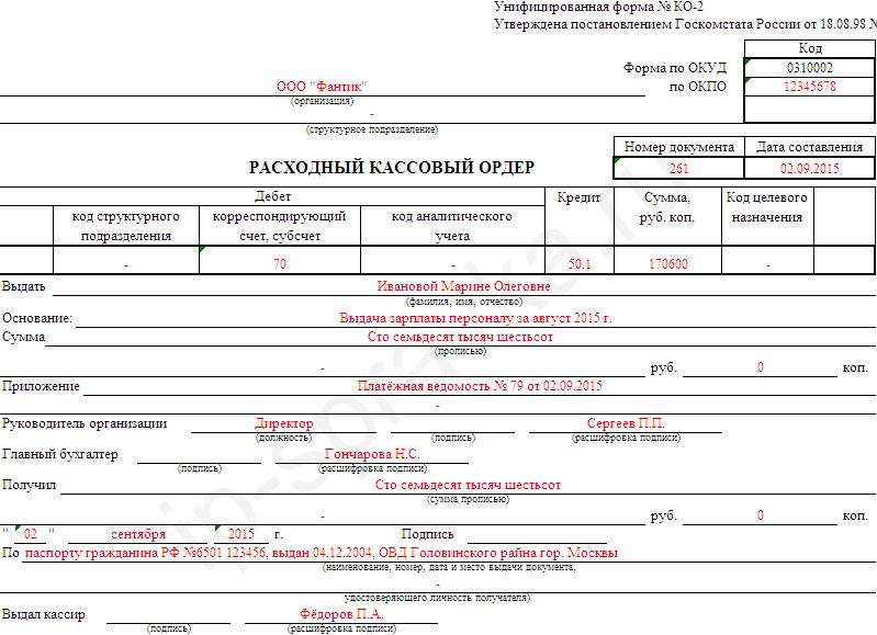 Атол 90 ф регистрация ккт