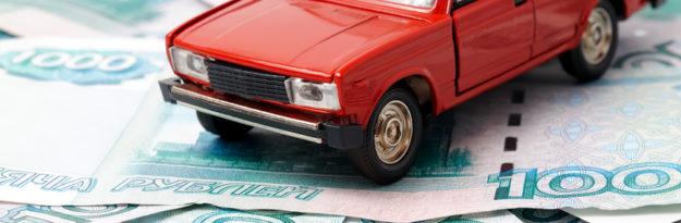 Транспортный налог 2017