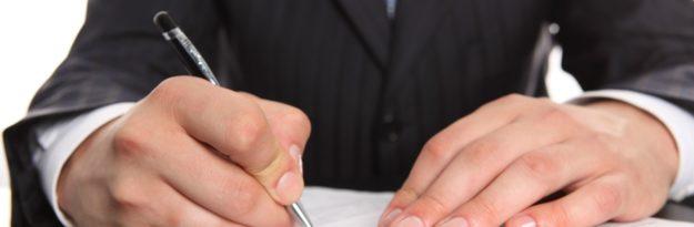Заполнение документов по торговому сбору