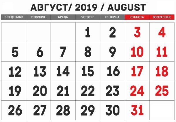 Календарь на август 2019